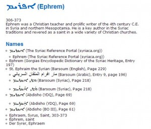 Extract from the Syriac Reference Portal Demo